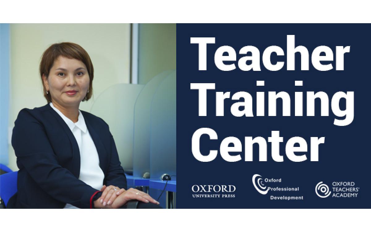 Teacher  Training  Center