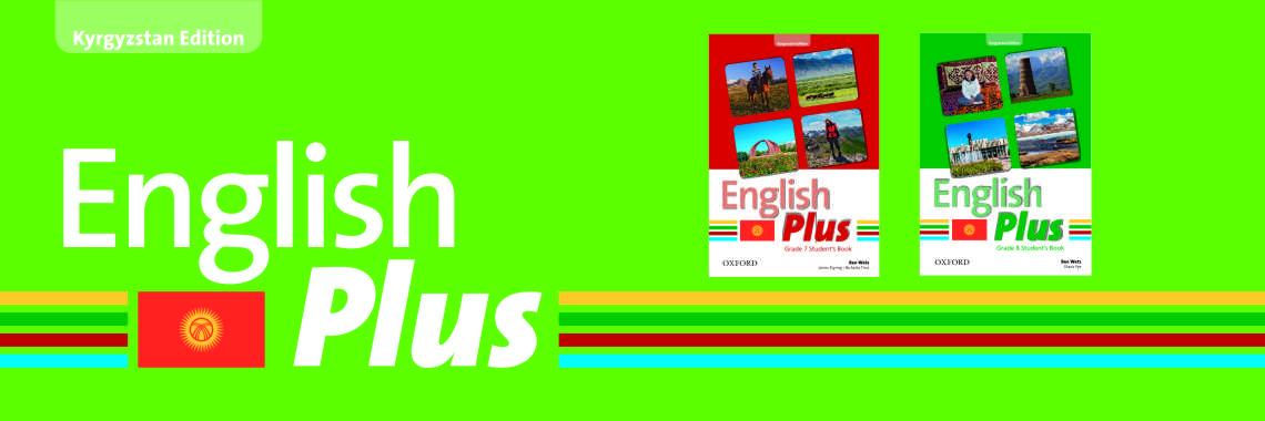 English Plus KG