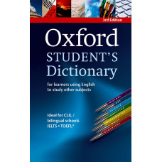 Oxford Student's Dictionary Third Edition